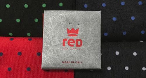 En Benavent puedes encontrar marcas de ropa como Red